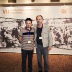 7. Међународна конференцијаа 2018.